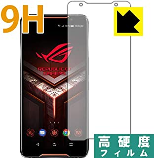 PDA工房 ASUS ROG Phone ZS600KL 9H高硬度[光沢] 保護 フィルム 日本製