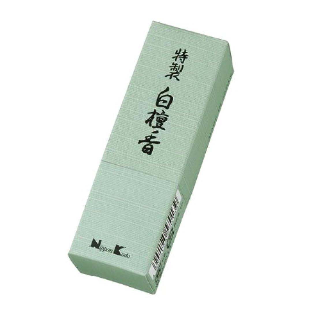 ママ圧縮されたカルシウム特製白檀香 スティック 24本入