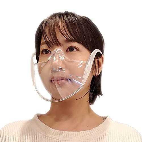 近大マスク 洗える 透明マスク マウスシールド 肌荒れ対策 化粧崩れ対策 男女兼用 直販 (2個)
