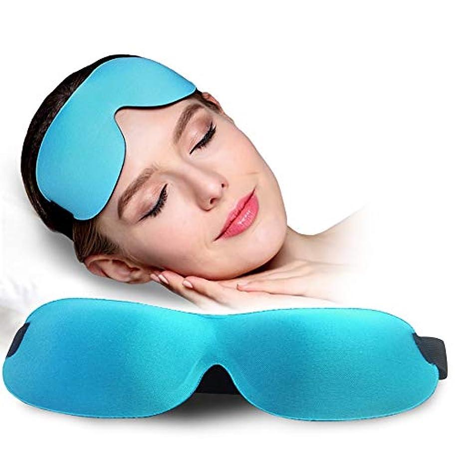 施設に慣れ地域NOTE s 3d睡眠マスク品質睡眠補助ソフトアイカバーパッチ旅行残りのための目隠し睡眠アクセサリー送料無料