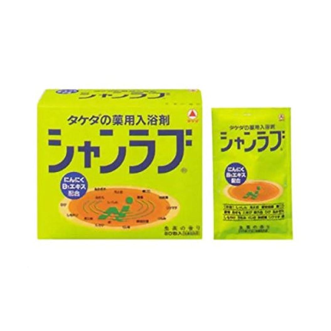 自我曲線土曜日【2個】 シャンラブ 生薬の香り (30g×30包)x2個 (4987123129640)