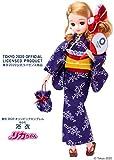 タカラトミー(TAKARA TOMY) リカちゃん 浴衣 東京2020 オリンピックエンブレム
