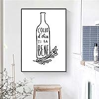 黒と白ガラスボトルポスター抽象線壁アートパネルミニマリスト引用画像北欧装飾画版画モダンキャンバス絵画インテリアキッチンダイニング寝室部屋装飾画