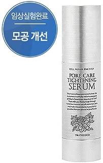 Swanicoco Pore Care Tightening Serum 30ml 1.01Floz