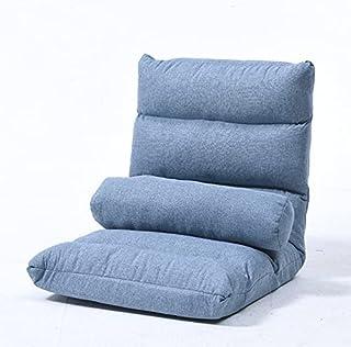座椅子 ハイバック フロアチェア 五段背もたれ自由調節 リクライニング フロアチェア 低反発ウレタン 折り畳み通気型 組立不要 怠惰なソファ/小さなアパートのバルコニーチェア/シングル折りたたみソファチェア/フロアソファー 独立して水洗いできま...