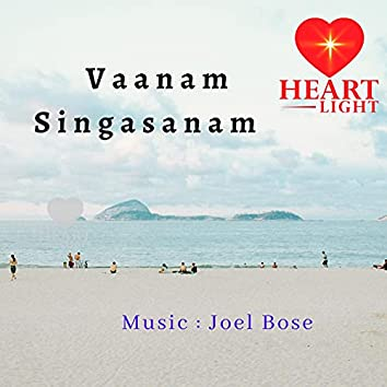 Vaanam Singasanam (feat. Sneha)