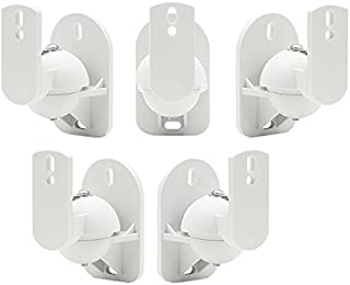 TechSol 5 Pack of Universal White Speaker Wall Mount Swivel and Tilt Brackets Complete with Fitting Hardware