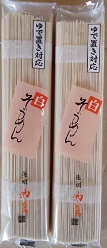 乾麺 そうめん ( 白 ) 1100g(110g×10P)×20P 業務用 素麺
