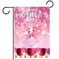 ガーデンヤードフラッグ両面 /28x40inch/ ポリエステルウェルカムハウス旗バナー,幸せな母の日ピンクのフラミンゴ愛の花