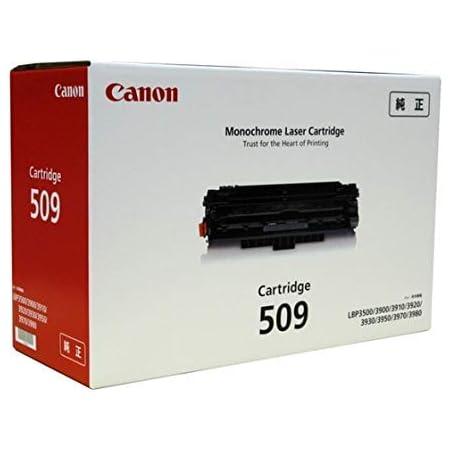 CANON トナーカートリッジ509(0045B004) CN-EP509J