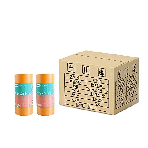 【Amazon 限定ブランド】ADHESマスキングテープ 養生テープ 和紙テープ 塗装用 多用途 UV抵抗 幅18mm×長さ18m 70巻入り HCC1109 (オレンジ, 18mm x 18m)