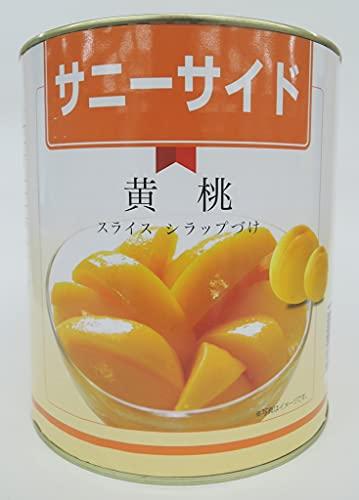 石光商事 サニーサイド 黄桃 スライス 1号缶