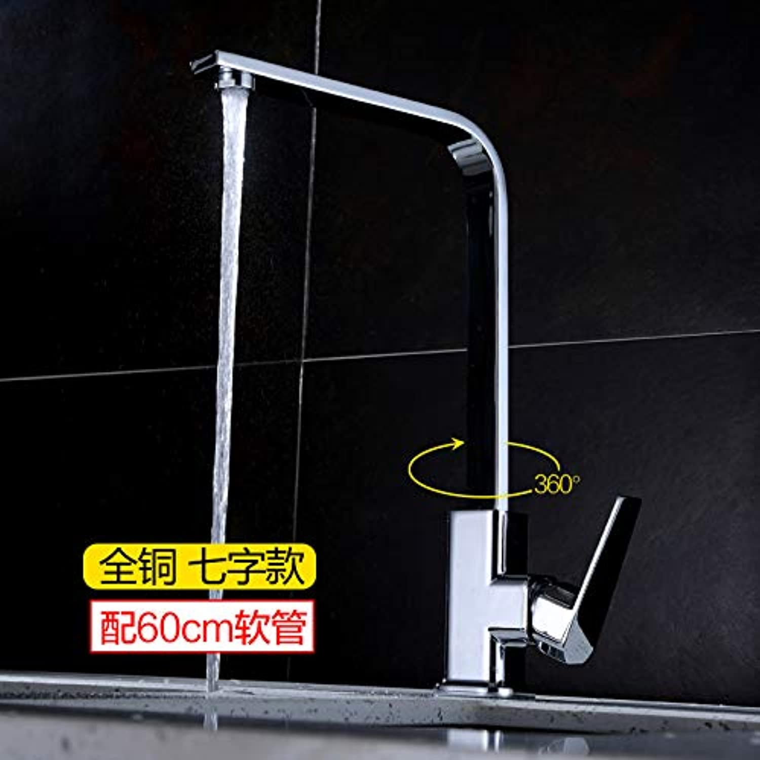 Lever Pull Down Kitchen Sink Faucet BrassSquare Tube Faucet Copper Kitchen Sink hot and Cold Single Cold Water Mixing Basin Faucet Plating Drawing,Copper hot and Cold Square Plating +60cm Water