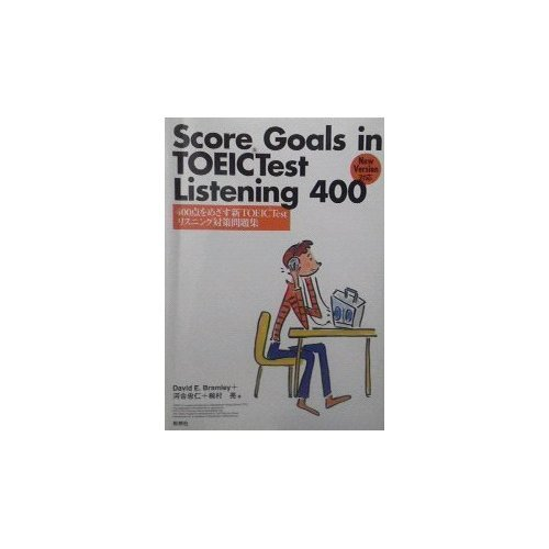 New Toeic Test Listening Pair Aim To 400 400 Points Score Goals In Toeic Test Listening Isbn 4881985701 Japanese