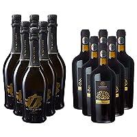 イタリア スパークリングワイン 辛口 グレーラ 赤ワイン フルボディ ラクリマ ディ モッロ ダルバ 2種 各6本 飲み比べ ワインセット 厳選セット vol.2