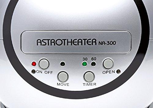 『アストロシアター(NA-300)』