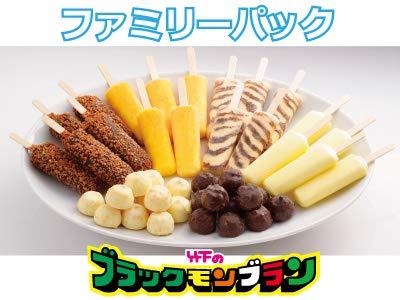 竹下製菓のアイス詰め合わせギフト 【ファミリーパック】
