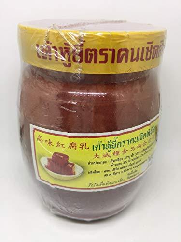 Fermented Red Bean Curd Chinese Tofu 11.28 oz