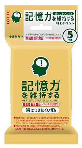 ロッテ 歯につきにくい ガム板 記憶力を維持するタイプ 5P 5本