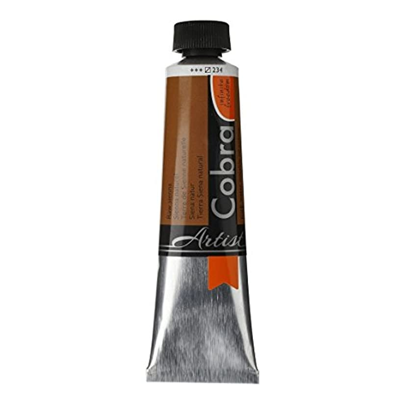 Cobra Water-Mixable Oil Color 40 ml Tube - Raw Sienna