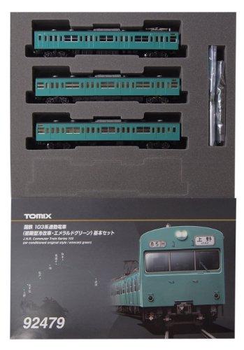 TOMIX Nゲージ 103系 初期型冷改車 エメラルドグリーン 基本セット 92479 鉄道模型 電車