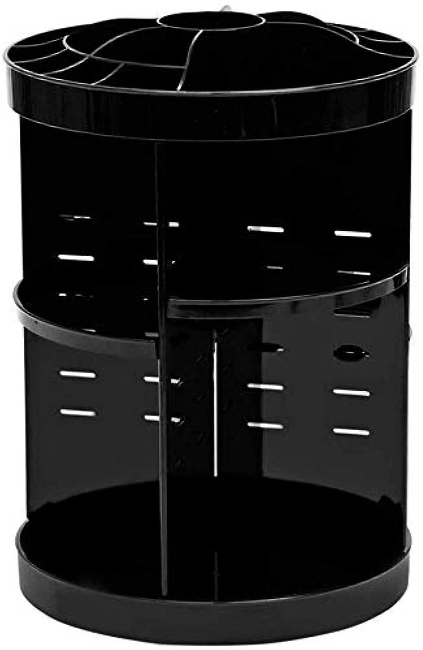 規制する化合物現代絶妙な美しさ メイクアップオーガナイザー化粧品ストレージラック口紅ジュエリーケースホルダーの表示を回転360度は、化粧箱スタンド