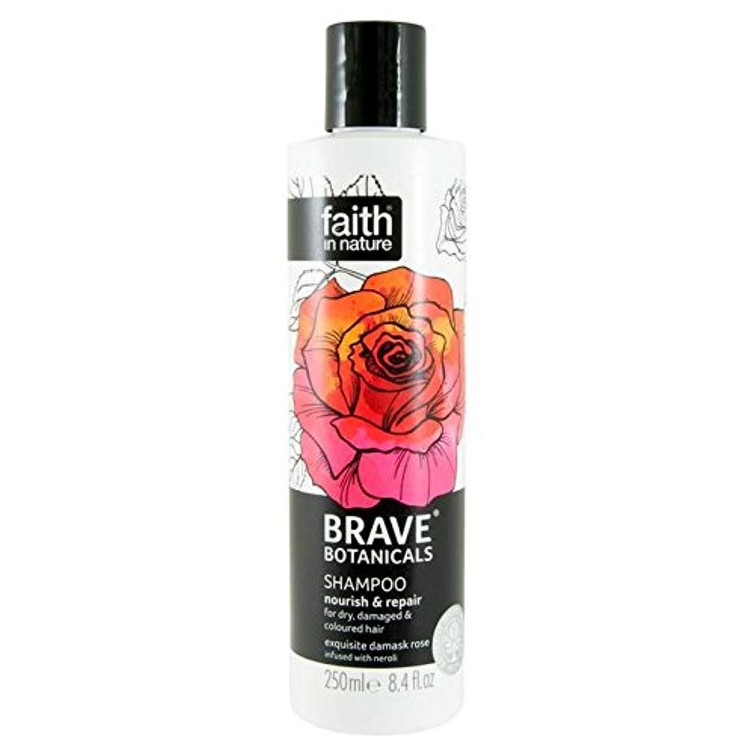 努力詳細な破壊的Brave Botanicals Rose & Neroli Nourish & Repair Shampoo 250ml (Pack of 4) - (Faith In Nature) 勇敢な植物は、ローズ&ネロリは養う&リペアシャンプー250Ml (x4) [並行輸入品]
