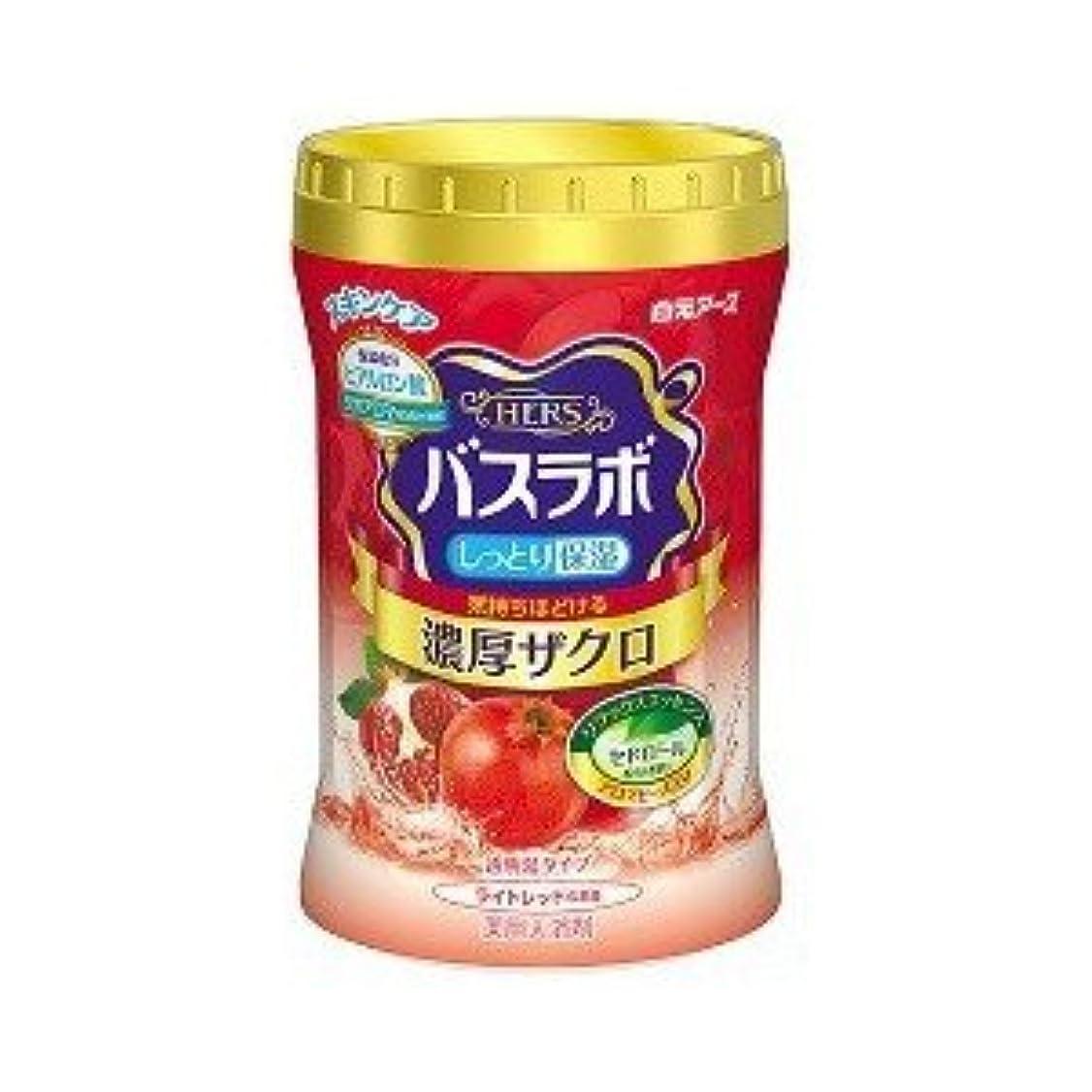 アナウンサー鑑定時期尚早【佐藤製薬】パスタロンクリームL 60g(医薬部外品)