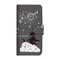 mitas Galaxy S20+ 5G SCG02 ケース 手帳型 クスグルジャパンvol09 おやすみ GY2 (480) SC-3909-GY2/SCG02