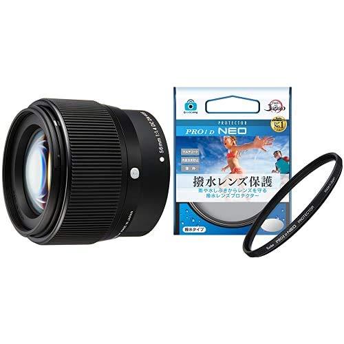 撥水レンズフィルターセットSIGMA 56mm F1.4 DC DN   Contemporary C018   Canon EF-Mマウント用 APS-Cサイズ ミラーレス専用