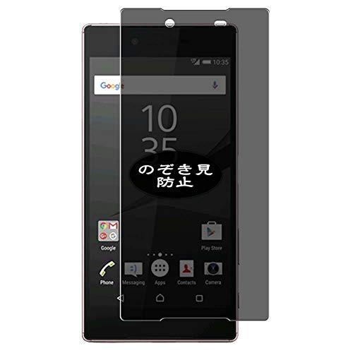 VacFun Anti Espia Protector de Pantalla, compatible con Sony Xperia Z5 SO-01H / SOV32 / 501SO, Screen Protector Filtro de Privacidad Protectora(Not Cristal Templado) NEW Version