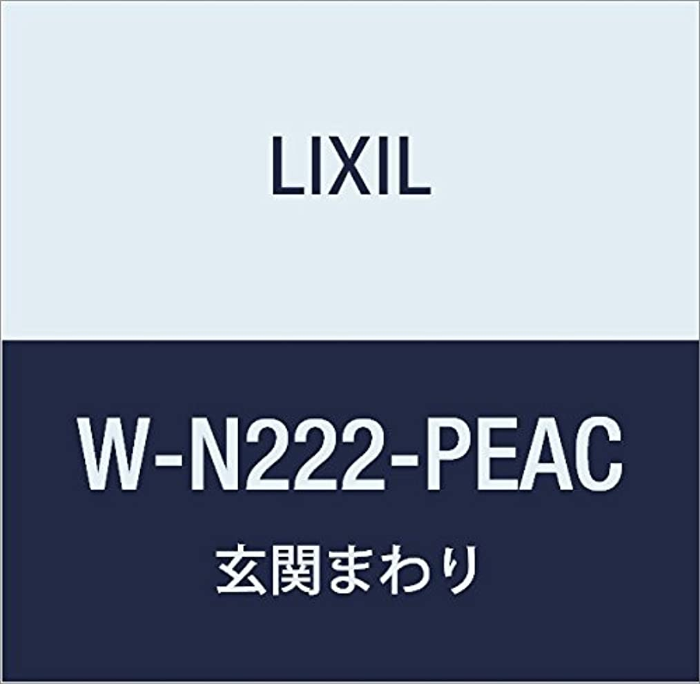 罹患率ねばねば粘性のLIXIL(リクシル) TOEX TGW屋根垂木セット2本入D900 W-N222-PEAC