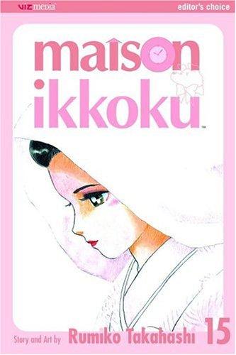 Maison Ikkoku, Vol. 15 (Volume 15)