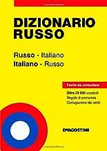 Scaricare Libri Dizionario russo. Russo-italiano, italiano-russo PDF