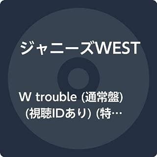 W trouble (通常盤) (視聴IDあり) (特典なし)