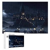 ハリーポッター Harry Potter 300ピースのパズル木製パズル大人の贈り物子供の誕生日プレゼント