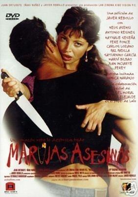 Marujas Asesinas [DVD] by Antonio Resines