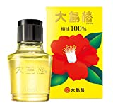 Oshima Tsubaki - Aceite de semilla de camelia, 40 ml