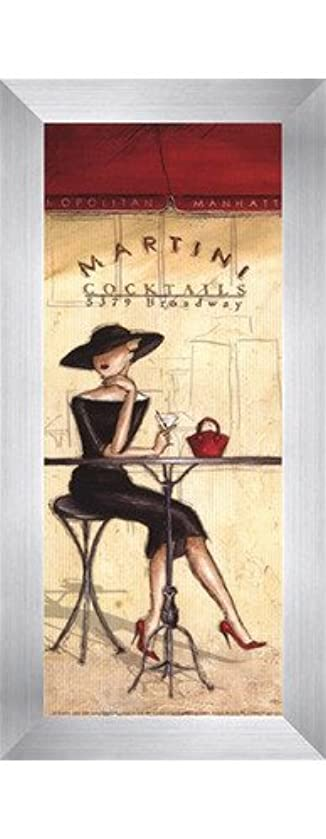 余裕があるバス失望Cocktails?–?小柄by Andrea Laliberte?–?4?x 10インチ?–?アートプリントポスター LE_260610-F9935-4x10