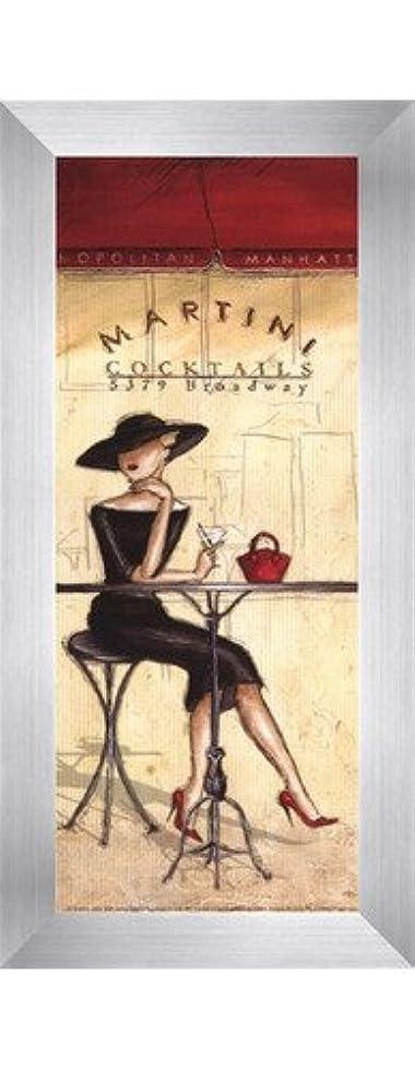 すきスーパー自体Cocktails?–?小柄by Andrea Laliberte?–?4?x 10インチ?–?アートプリントポスター LE_260610-F9935-4x10