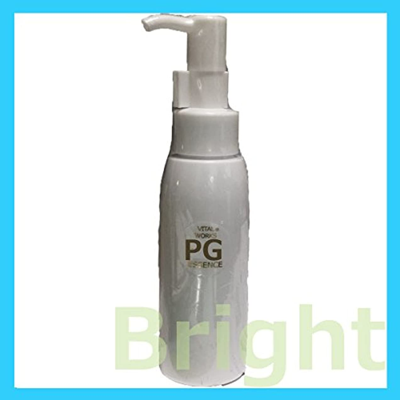 しなやか収束するピアバイタルワークス PGエッセンス 業務用 100ml (毛穴?うるおい) 肌荒れを防ぐ 高機能美容液