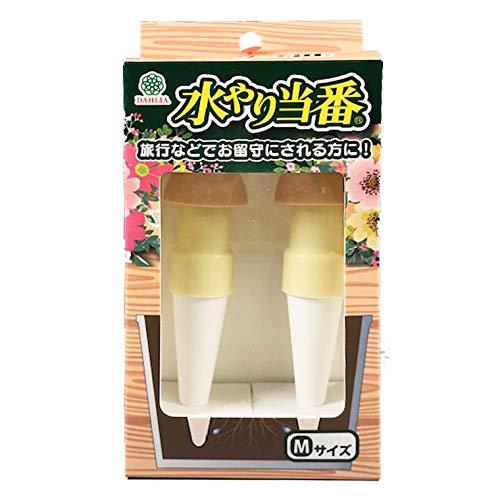 マルハチ産業(Maruhachisangyou) 水やり当番 M (2個入) 104031 ベージュ