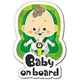 【Babystity】 赤ちゃん乗っています Baby On Board マグネット ステッカー サイン (マグネット, No,3)