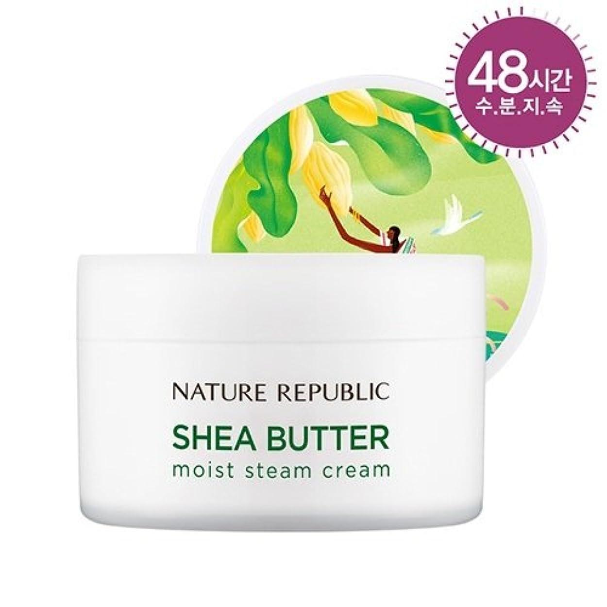 不愉快に子孫画家NATURE REPUBLIC(ネイチャーリパブリック) SHEA BUTTER STEAM CREAM シアバター スチーム クリーム #モイスト乾燥肌