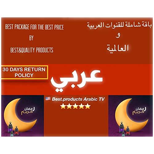 Arab Super HD Tv Receiver with 8800 Station جهاز العائلة للقنواة العربية والعالمية