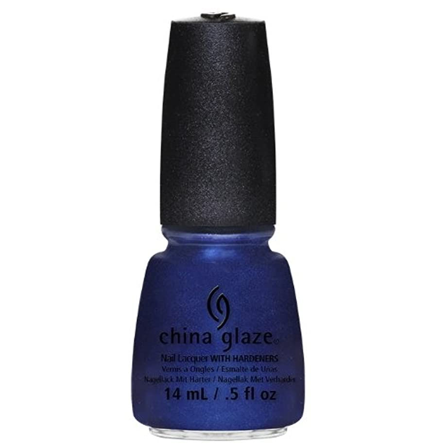 後継時代遅れローラーCHINA GLAZE Nail Lacquer - Autumn Nights - Scandalous Shenanigans (並行輸入品)