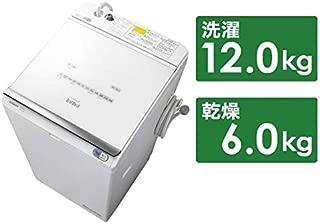 日立 12.0kg 洗濯乾燥機 ホワイトHITACHI ビートウォッシュ BW-DX120C-W