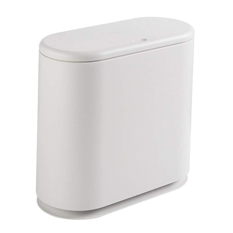 入り口必要性集めるYSYYSH プレスタイプゴミ箱ホームリビングルームベッドルームトイレの分類ゴミ箱バスルームカバーペーパーバスケット 丈夫なゴミ箱 (Color : White)