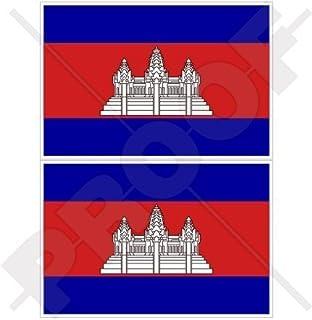 Khmer Flag
