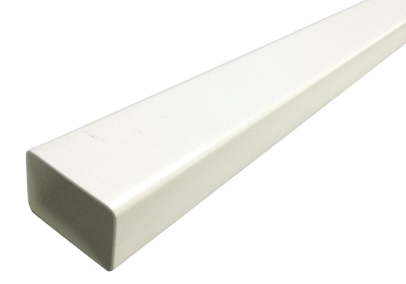 豊富上げる広げる雨樋 角樋 30×45用 長さ2m (ホワイト)